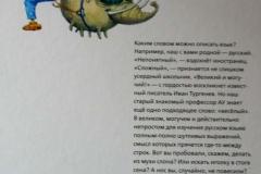 Rus Yz 1
