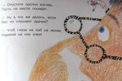 Rus Yz 10