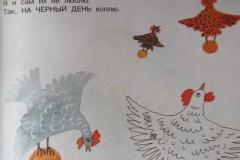 Rus Yz 12