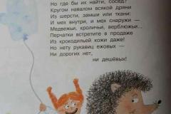 Rus Yz 13