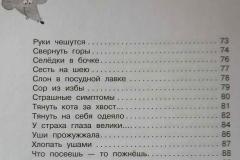 Rus Yz 15