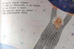 Rus Yz 4