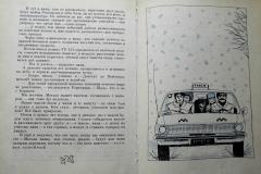 DSCN3192