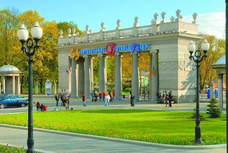 Парк атракционов в Минске