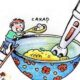 Вкусняшки-рисовашки: Банановое мороженое