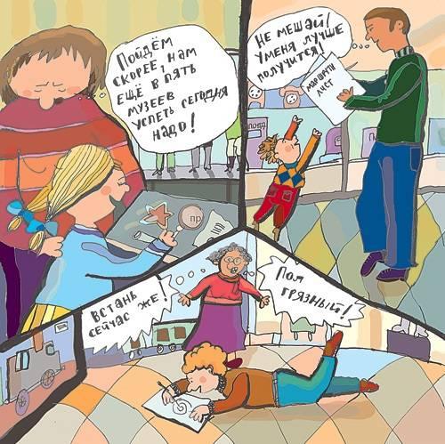 Зловредная инструкция, как замучить своего ребёнка в музее (рисунок Н. Тамарина).