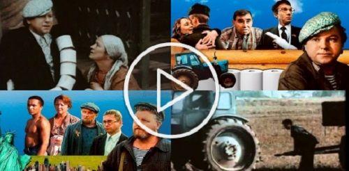 Фильм В. Чикова - Про бизнесмена Фому