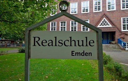 Реальная школа