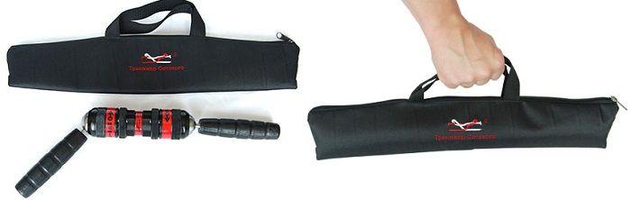 Чехол удобен для переноски и хранения тренажера