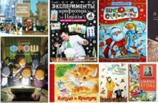 ТОП-10: Книги для детей на лето