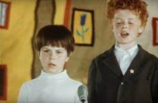 ТОП-20: Лучшие советские фильмы о школе 70-х годов