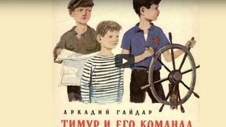 ТОП-10: Лучшие советские фильмы о школе 40-50-х годов