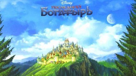 ТОП-10: Русские фильмы-сказки про богатырей