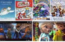 ТОП-5: Мультфильмы-книги на Новый год