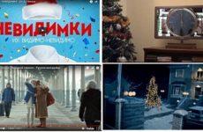 ТОП-15: Новогодние русские комедии-мелодрамы (2002-2014)