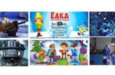 ТОП-15: Новогодние шоу для детей в СПб-2018