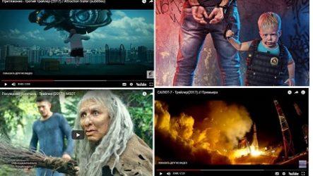 ТОП-10: Лучшие русские семейные фильмы 2017