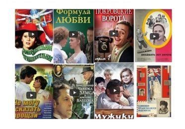 ТОП-15: Лучшие советские фильмы 80-х годов