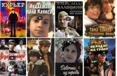 ТОП-10: Лучшие детские фильмы 80-х годов