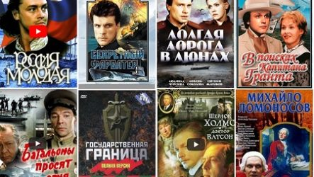ТОП-10: Популярные советские сериалы 80-х годов