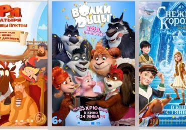 Новые мультфильмы зимы 2019