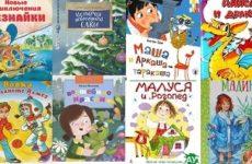 ТОП-10: Детские книги, которые перечитывают