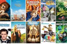 ТОП-15: Комедии о животных (1998-2018)