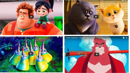 ТОП-10: Лучшие мультфильмы осени 2018 года